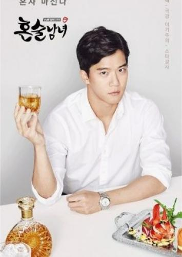 Drinking Solo next episode air date poster