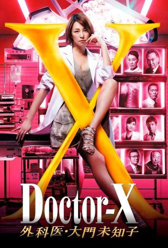Doctor-X next episode air date poster