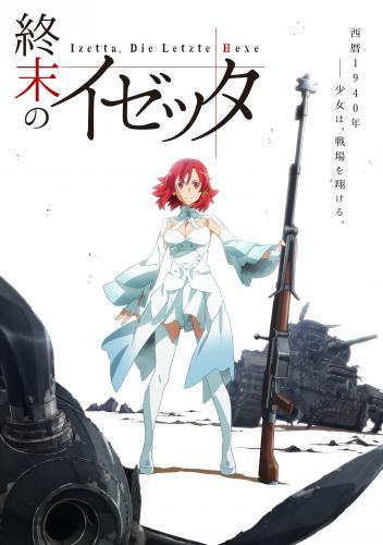 Izetta: The Last Witch next episode air date poster