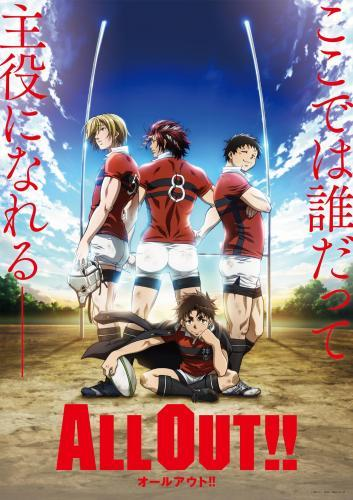 All Out!! next episode air date poster