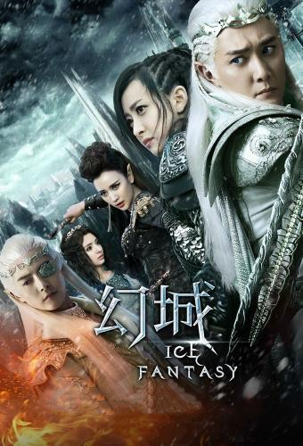 Ice Fantasy next episode air date poster
