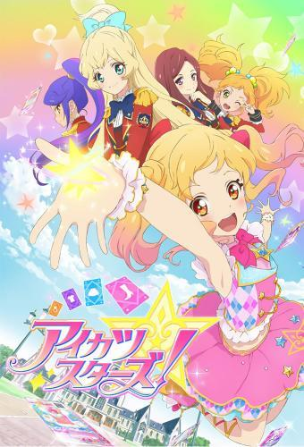 Aikatsu Stars! next episode air date poster