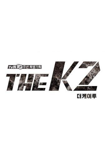 The K2 Next Episode Air Date & Countdown
