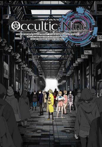 Occultic;Nine next episode air date poster