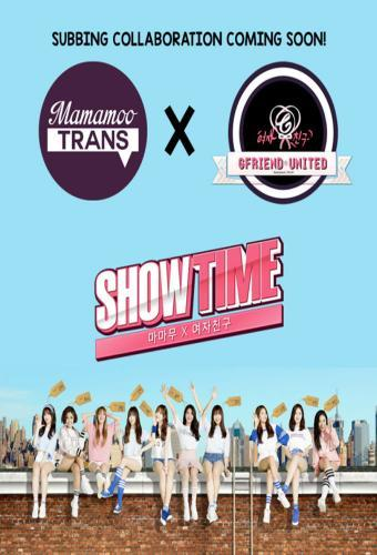 Mamamoo x GFriend Showtime next episode air date poster