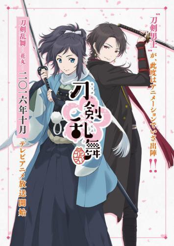 Touken Ranbu: Hanamaru next episode air date poster