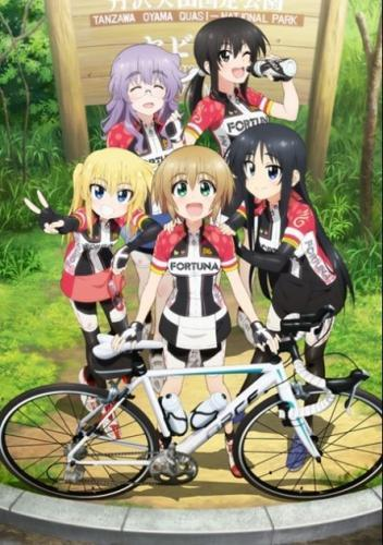 Long Riders! next episode air date poster