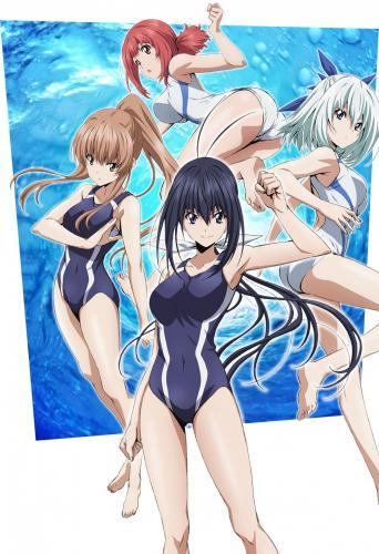 Keijo!!!!!!!! next episode air date poster