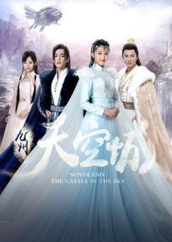 Novoland: The Castle in the Sky next episode air date poster