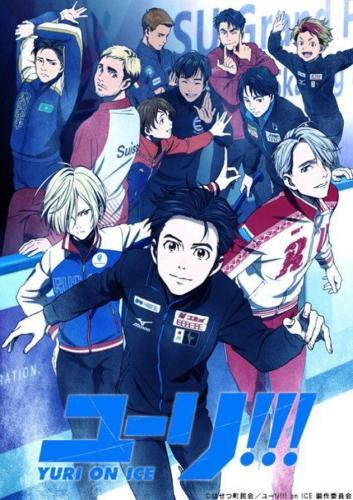 Yuri!!! on Ice next episode air date poster