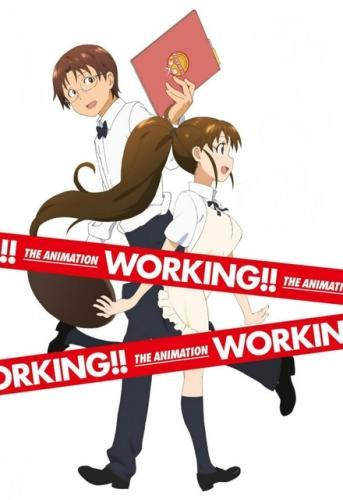 WWW.WORKING!! next episode air date poster
