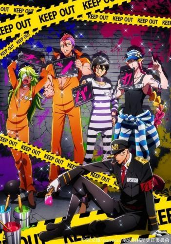 Nanbaka The Numbers next episode air date poster