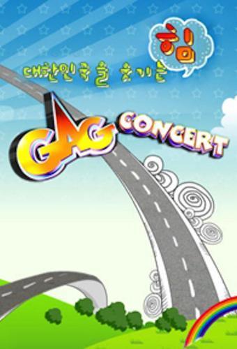 Gag konsert Bora dating