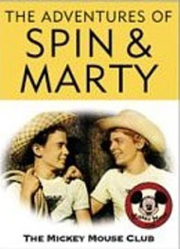 The Further Adventures of Spin and Marty next episode air date poster