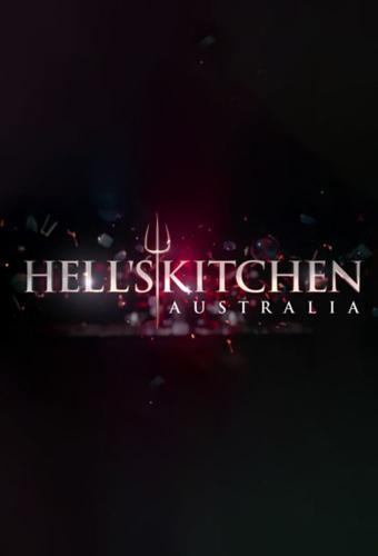 Hell S Kitchen Air Dates