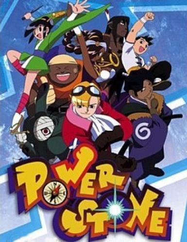 Power Stone next episode air date poster
