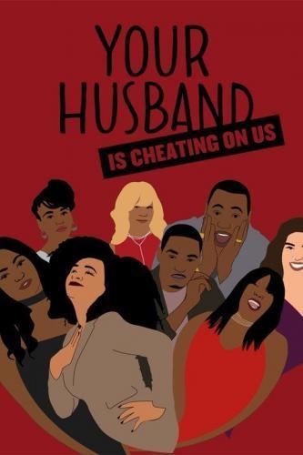 Cheating Next To Husband