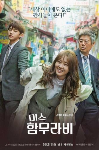 Miss Hammurabi Next Episode Air Date & Countdown