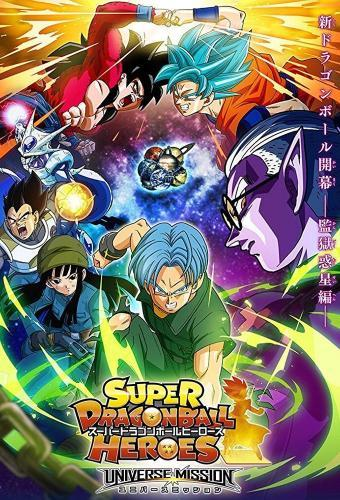 Super Dragon Ball Heroes Next Episode Air Date Countd