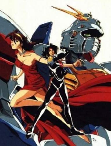 G Gundam (US) next episode air date poster
