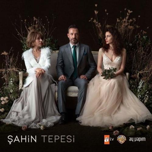ქორების ბორცვი / Sahin Tepesi / Falcon Crest