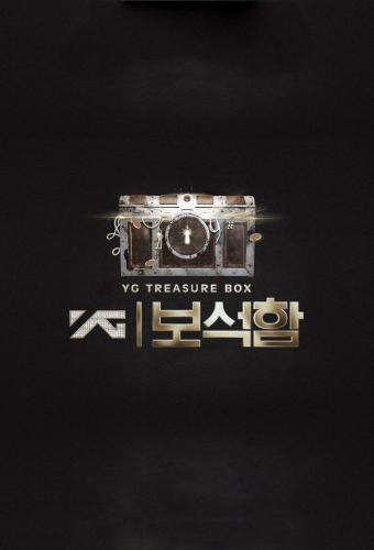 YG Treasure Box (2018)