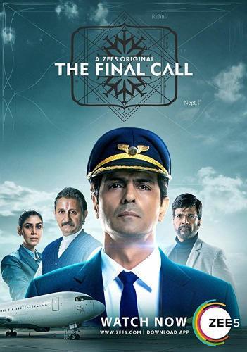 The Final Call Next Episode Air Date & Countdown