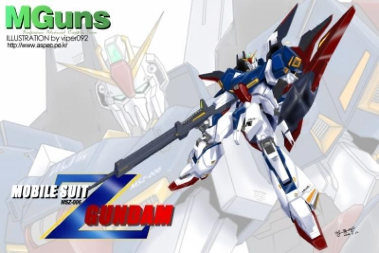 Mobile Suit Zeta Gundam next episode air date poster