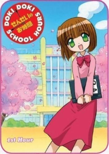 Doki Doki School Hours next episode air date poster