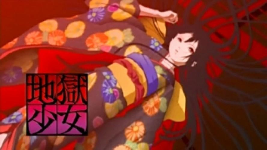 Hell Girl next episode air date poster