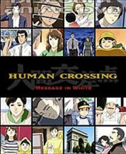Human Crossing next episode air date poster