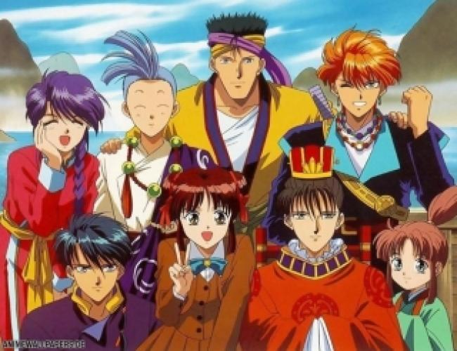 Fushigi Yuugi next episode air date poster
