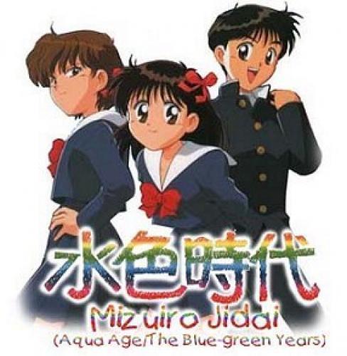 Mizuiro Jidai next episode air date poster