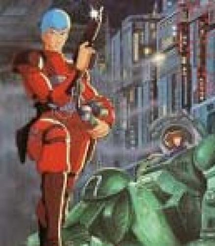 Armored Trooper VOTOMS next episode air date poster