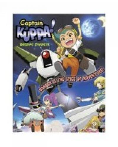 Captain Kuppa next episode air date poster