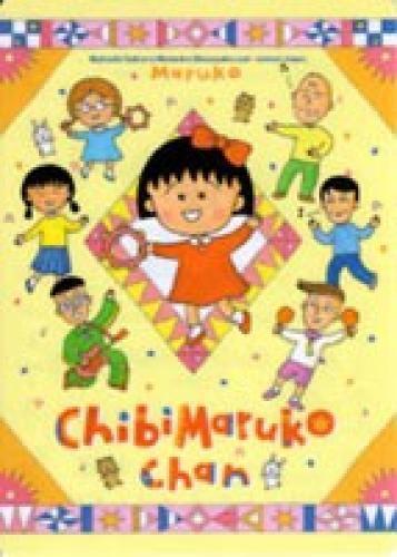 Chibi Maruko-chan next episode air date poster