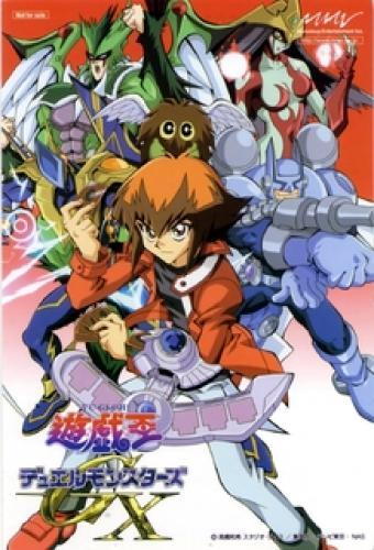 Yu-Gi-Oh Duel Monsters GX! next episode air date poster