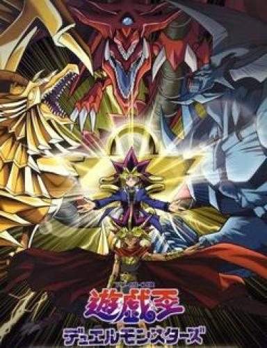 Yu-Gi-Oh Duel Monsters next episode air date poster