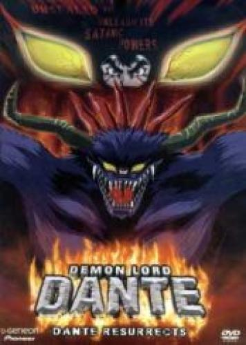 Demon Lord Dante next episode air date poster