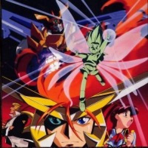 Brave King Gaogaigar next episode air date poster