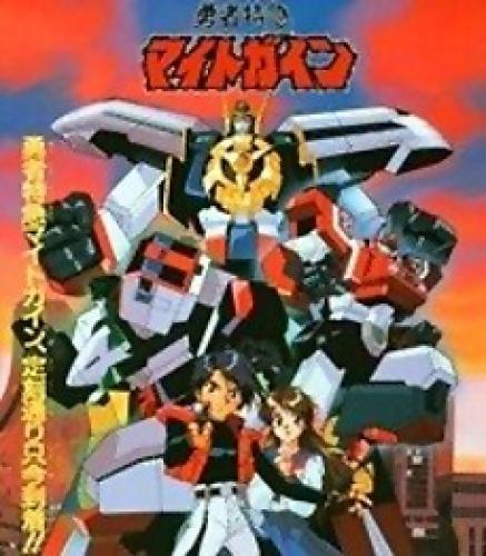Yuusha Tokkyuu Might Gaine next episode air date poster