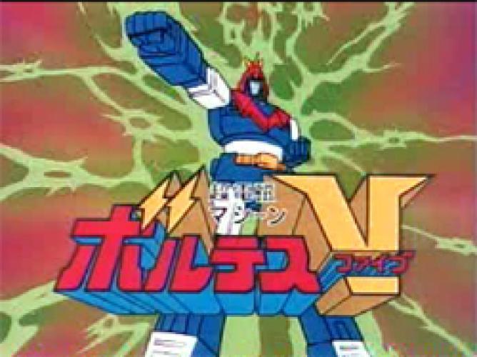 Choudenji Machine Voltes V next episode air date poster