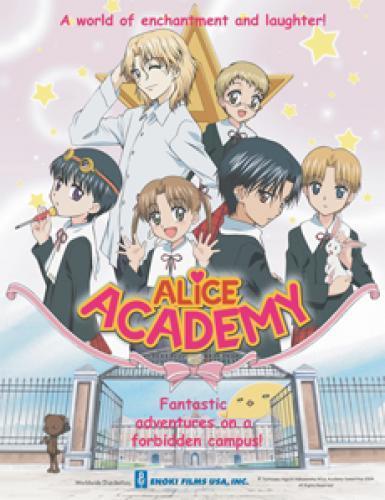 Gakuen Alice next episode air date poster