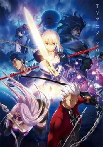 Fate/stay night next episode air date poster