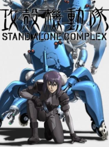 Koukaku Kidoutai: Stand Alone Complex next episode air date poster