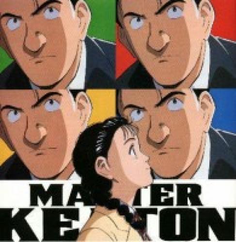 Master Keaton next episode air date poster
