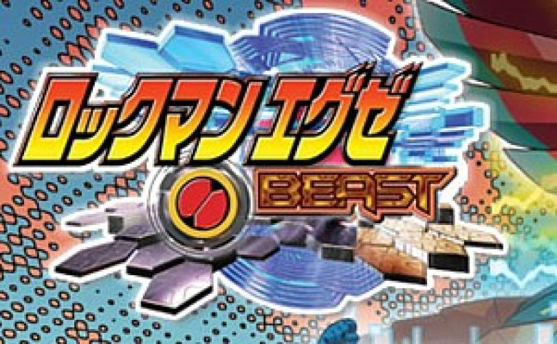 Rockman EXE Beast Plus next episode air date poster