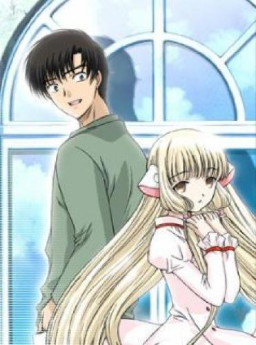 Chobits next episode air date poster