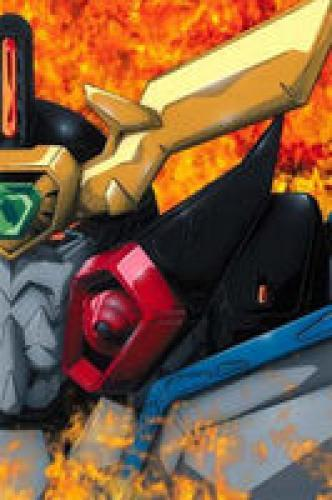 Brave King GaoGaiGar Final Grand Glorious Gathering next episode air date poster